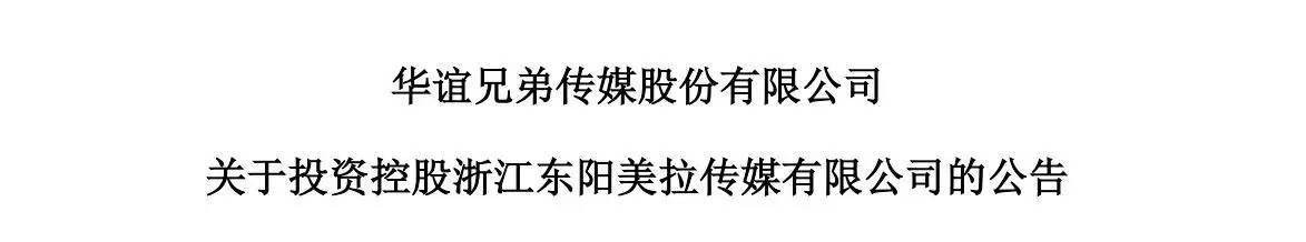 冯小刚王思聪开战背后 其实是有一个十亿元的赌局!