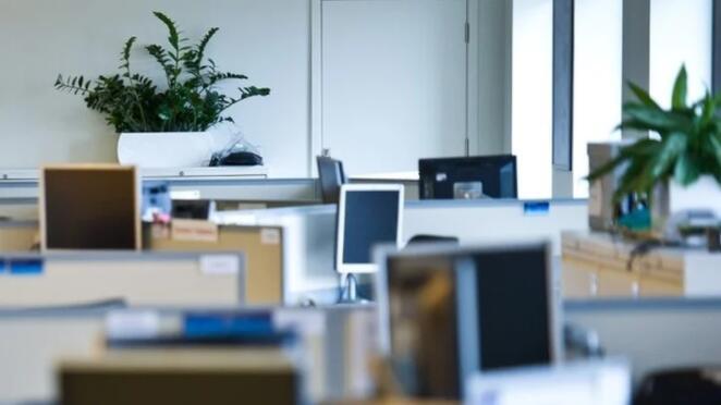 CIPD爱尔兰表示重返办公室工作将令人生畏