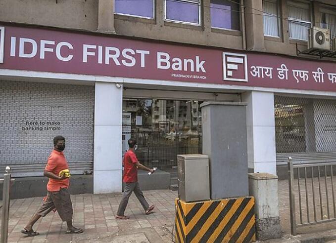 """""""IDFC第一银行因更高的当前局势供应而记录了63亿卢比的第一季度损失"""