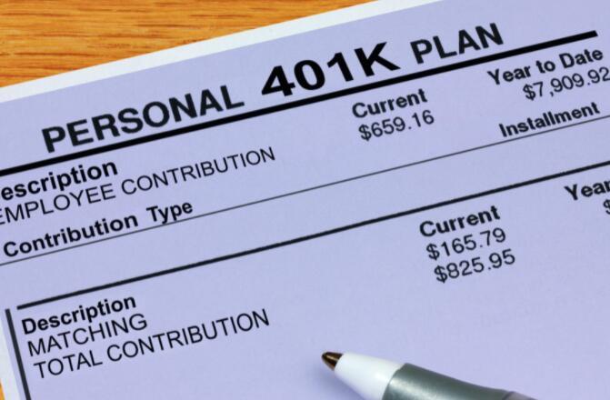 """""""退休后会后悔的3个401(k)大错误"""