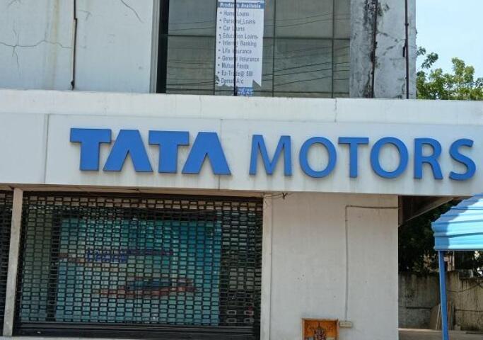 """""""塔塔汽车与马哈拉施特拉银行签署乘用车融资协议"""