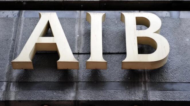 """AIB和EBS因违反监管规定被欧洲央行处以罚款61.5万欧元"