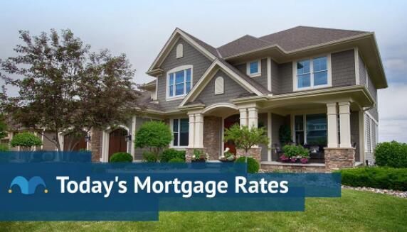 """""""如果您在市场上买房您可能有兴趣知道今天大多数抵押贷款利率都下降了"""