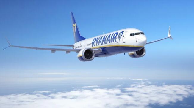 """""""瑞安航空在法院支持欧盟偿还奥地利机场援助的命令后提出上诉"""
