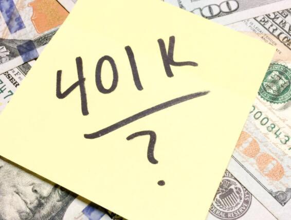 5种比401(k)更好的退休储蓄方法