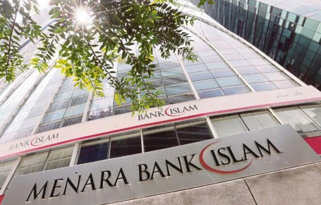 """Maybank IB表示伊斯兰银行是唯一一家估值不错的上市伊斯兰银行"